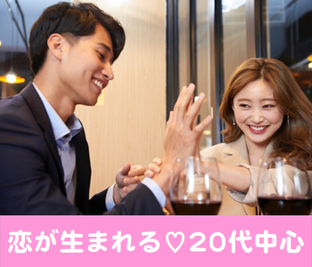 【cafeStyle】Under29女性限定♥真剣に彼氏・彼女募集中